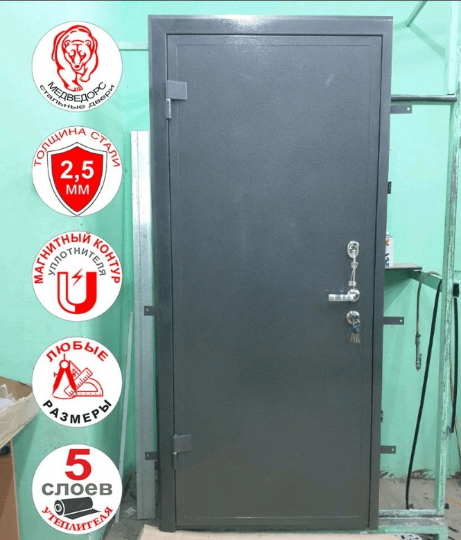 стальная дверь с терморазрывом изготовленная по размерам проема