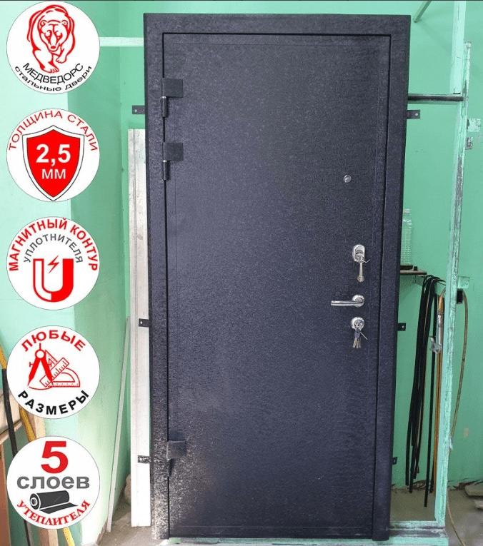 входная стальная дверь с тремя петлями