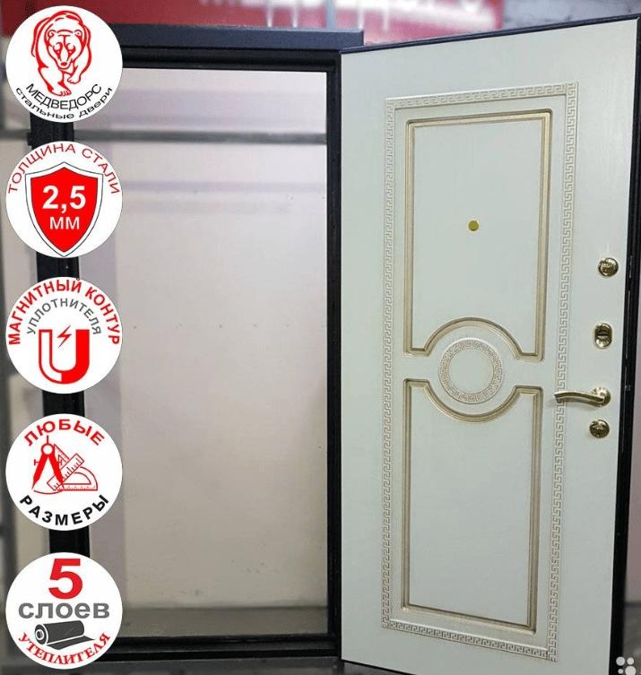 Дверь металлическая с объемным декором внутри